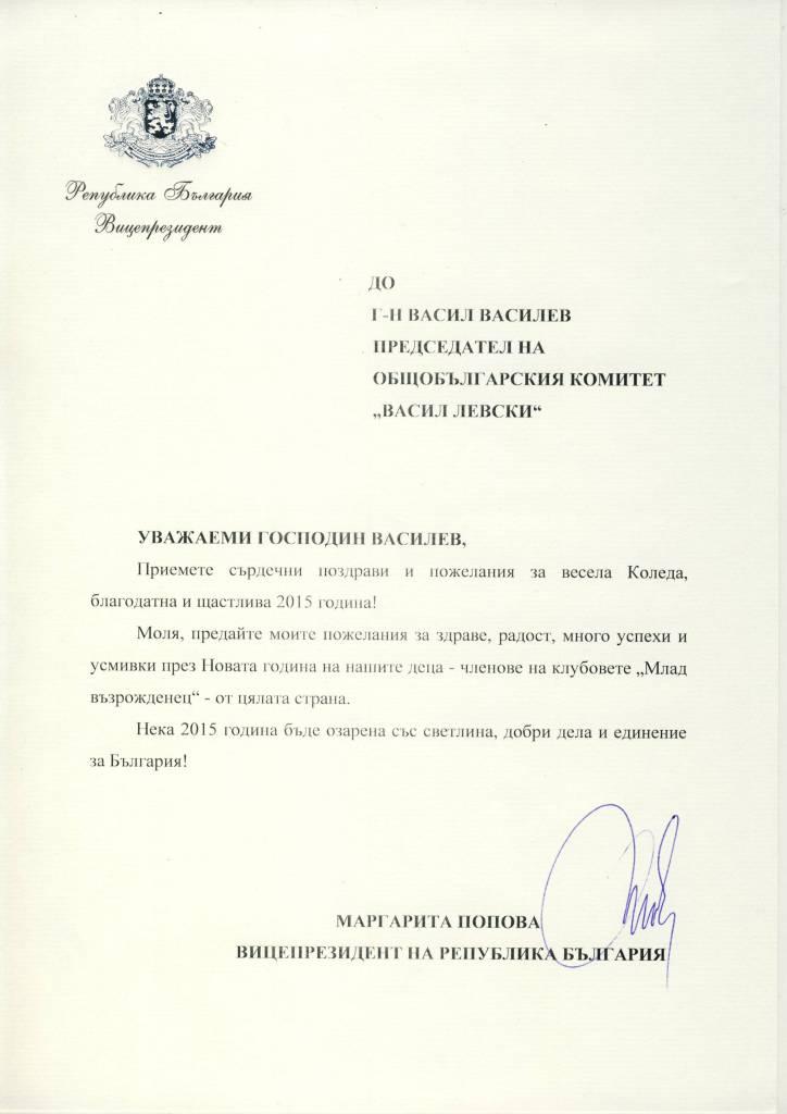 M.Popova