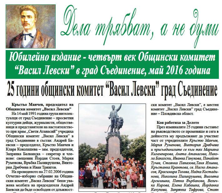 vestnik-1