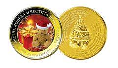 Монети Първо