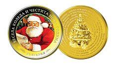 Монети 2